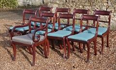 260120189 19th Century Regency Mahogany Dining Chairs Single 31h 18w 20d 17½h carver 31h 20w 21d wrong height _5.JPG