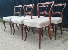 270720196 antique dining chairs cabriole legs 19w 19d 32h 18hs _10.JPG