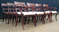 2809201912 Regency Mahogany Antique Dining Chairs Attributed to Gillow Carver 22d 33h 21w 18½s Single 20½d 33h 19w 18hs _3.JPG