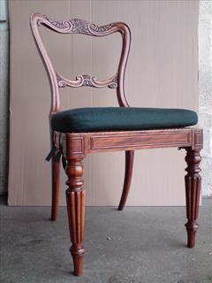 set of concales alvez antique dining chairs made by Gillow.jpg